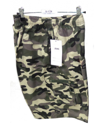 Short H camouflage