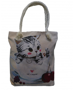 Sac chat cerise