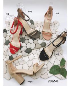 Sandale petit talon carré